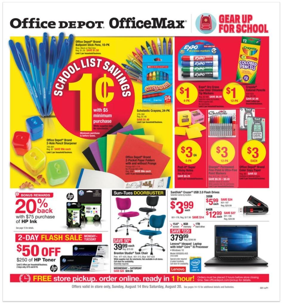 8-14 Office Depot Office Max